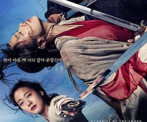 Memories_of_the_Sword-p1